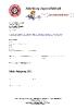 Einladung Hallenturnier G-Jugend 4.2.2018 Seite 2