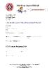SSV Mühlhausen-Uelzen Hallenturnier Einladung F2-Jugend Febuar 2018